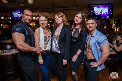 Международный женский день, 8 марта 2019 - Ресторан «Максимилианс» Красноярск - 57