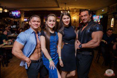 Международный женский день, 8 марта 2019 - Ресторан «Максимилианс» Красноярск - 58