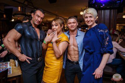Международный женский день, 8 марта 2019 - Ресторан «Максимилианс» Красноярск - 59
