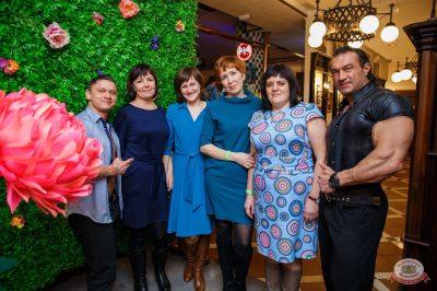 Международный женский день, 8 марта 2019 - Ресторан «Максимилианс» Красноярск - 6