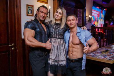 Международный женский день, 8 марта 2019 - Ресторан «Максимилианс» Красноярск - 62