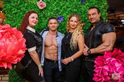 Международный женский день, 8 марта 2019 - Ресторан «Максимилианс» Красноярск - 8
