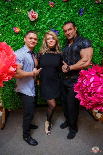Международный женский день, 8 марта 2019 - Ресторан «Максимилианс» Красноярск - 9