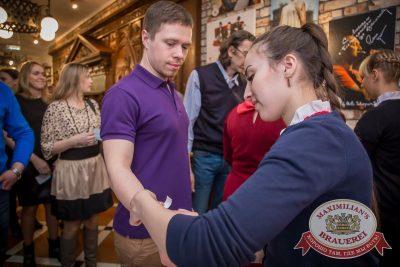 Несчастный случай, 20 апреля 2016 - Ресторан «Максимилианс» Красноярск - 04