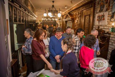 Несчастный случай, 20 апреля 2016 - Ресторан «Максимилианс» Красноярск - 05