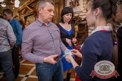 Несчастный случай, 20 апреля 2016 - Ресторан «Максимилианс» Красноярск - 06