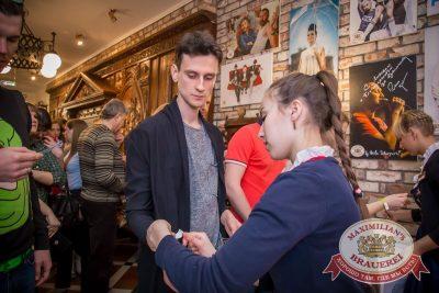 Несчастный случай, 20 апреля 2016 - Ресторан «Максимилианс» Красноярск - 07