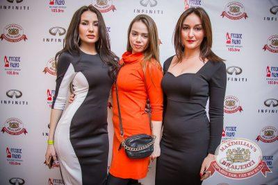 Несчастный случай, 20 апреля 2016 - Ресторан «Максимилианс» Красноярск - 08