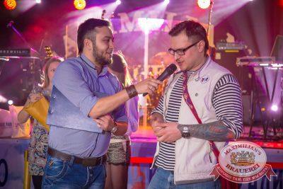 Несчастный случай, 20 апреля 2016 - Ресторан «Максимилианс» Красноярск - 11