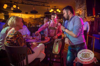 Несчастный случай, 20 апреля 2016 - Ресторан «Максимилианс» Красноярск - 12