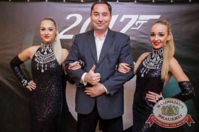 Новый год 2017. James Bond: агент 2017, 1 января 2017 - Ресторан «Максимилианс» Красноярск - 4