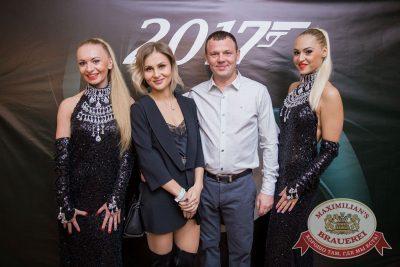 Новый год 2017. James Bond: агент 2017, 1 января 2017 - Ресторан «Максимилианс» Красноярск - 8
