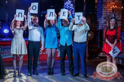 Новый год 2018: Broadway, 1 января 2018 - Ресторан «Максимилианс» Красноярск - 20