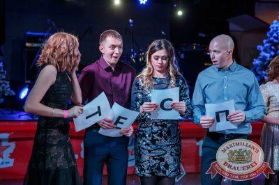 Новый год 2018: Broadway, 1 января 2018 - Ресторан «Максимилианс» Красноярск - 24