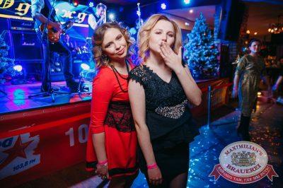 Новый год 2018: Broadway, 1 января 2018 - Ресторан «Максимилианс» Красноярск - 64