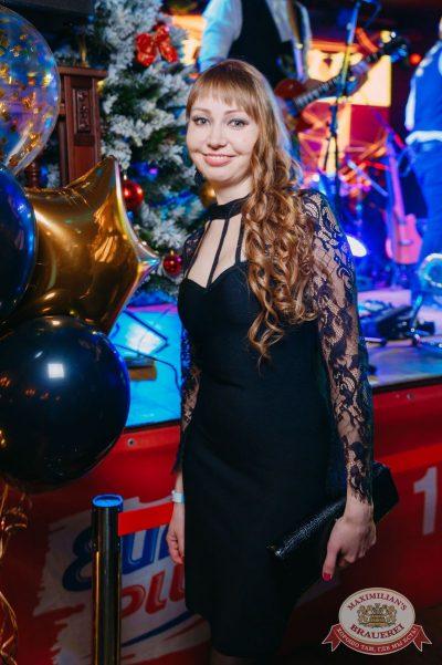 Новый год 2018: Broadway, 1 января 2018 - Ресторан «Максимилианс» Красноярск - 65