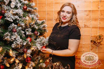 Новый год 2018: Broadway, 1 января 2018 - Ресторан «Максимилианс» Красноярск - 84