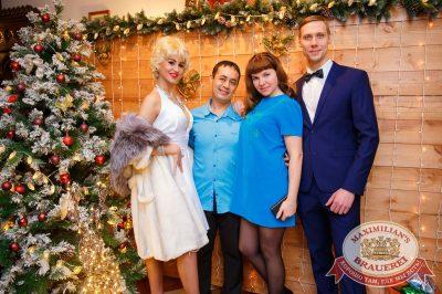 Новый год 2018: Broadway, 1 января 2018 - Ресторан «Максимилианс» Красноярск - 9
