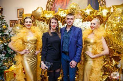 Новый год 2019: Golden Night, 1 января 2019 - Ресторан «Максимилианс» Красноярск - 1