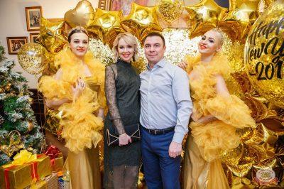 Новый год 2019: Golden Night, 1 января 2019 - Ресторан «Максимилианс» Красноярск - 16