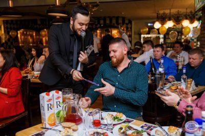 Новый год 2019: Golden Night, 1 января 2019 - Ресторан «Максимилианс» Красноярск - 26