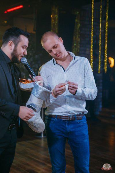 Новый год 2019: Golden Night, 1 января 2019 - Ресторан «Максимилианс» Красноярск - 34