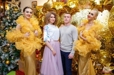 Новый год 2019: Golden Night, 1 января 2019 - Ресторан «Максимилианс» Красноярск - 4