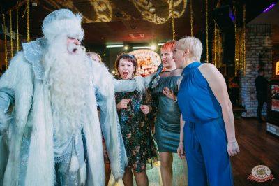 Новый год 2019: Golden Night, 1 января 2019 - Ресторан «Максимилианс» Красноярск - 43