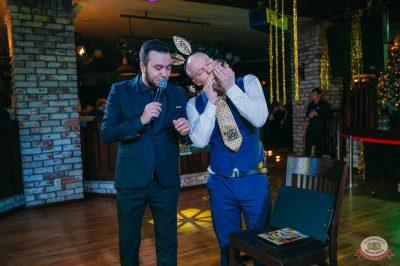Новый год 2019: Golden Night, 1 января 2019 - Ресторан «Максимилианс» Красноярск - 60