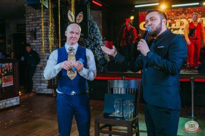 Новый год 2019: Golden Night, 1 января 2019 - Ресторан «Максимилианс» Красноярск - 62