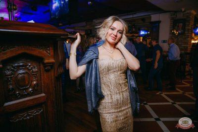 Новый год 2019: Golden Night, 1 января 2019 - Ресторан «Максимилианс» Красноярск - 69