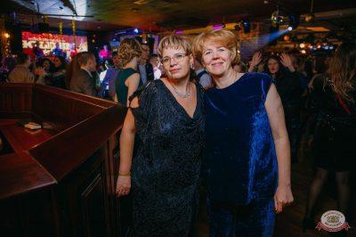 Новый год 2019: Golden Night, 1 января 2019 - Ресторан «Максимилианс» Красноярск - 73