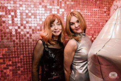Новый год 2020: Bohemia Night, 1 января 2020 - Ресторан «Максимилианс» Красноярск - 16