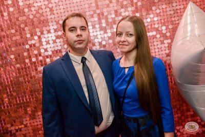 Новый год 2020: Bohemia Night, 1 января 2020 - Ресторан «Максимилианс» Красноярск - 20