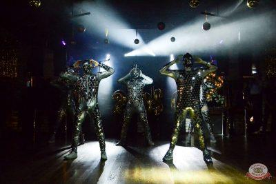 Новый год 2020: Bohemia Night, 1 января 2020 - Ресторан «Максимилианс» Красноярск - 43