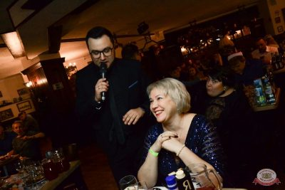 Новый год 2020: Bohemia Night, 1 января 2020 - Ресторан «Максимилианс» Красноярск - 54