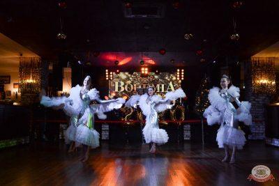 Новый год 2020: Bohemia Night, 1 января 2020 - Ресторан «Максимилианс» Красноярск - 55