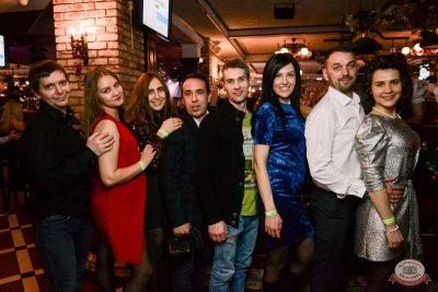 Новый год 2020: Bohemia Night, 1 января 2020 - Ресторан «Максимилианс» Красноярск - 61