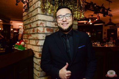 Новый год 2020: Bohemia Night, 1 января 2020 - Ресторан «Максимилианс» Красноярск - 63