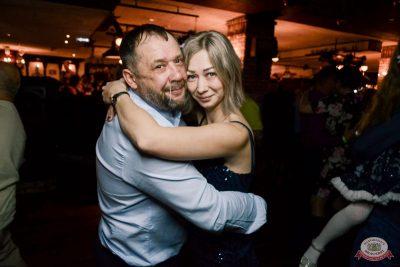 Новый год 2020: Bohemia Night, 1 января 2020 - Ресторан «Максимилианс» Красноярск - 64