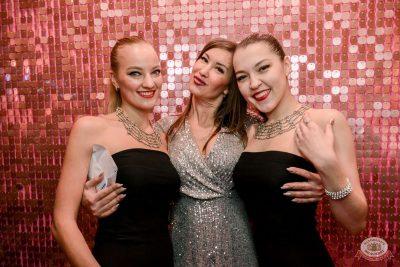 Новый год 2020: Bohemia Night, 1 января 2020 - Ресторан «Максимилианс» Красноярск - 8