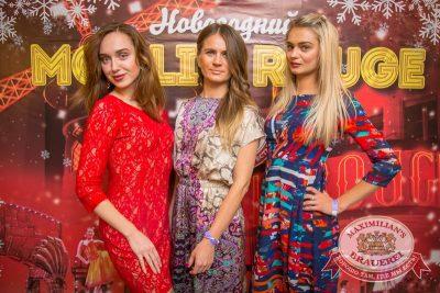 Новогодний Moulin Rouge, 1 января 2016 - Ресторан «Максимилианс» Красноярск - 06