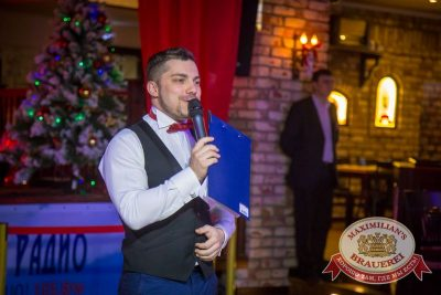 Новогодний Moulin Rouge, 1 января 2016 - Ресторан «Максимилианс» Красноярск - 07