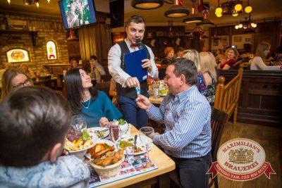 Новогодний Moulin Rouge, 1 января 2016 - Ресторан «Максимилианс» Красноярск - 08