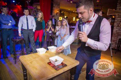 Новогодний Moulin Rouge, 1 января 2016 - Ресторан «Максимилианс» Красноярск - 22