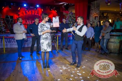 Новогодний Moulin Rouge, 1 января 2016 - Ресторан «Максимилианс» Красноярск - 23