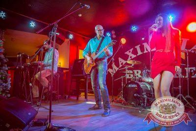 Новогодний Moulin Rouge, 1 января 2016 - Ресторан «Максимилианс» Красноярск - 24