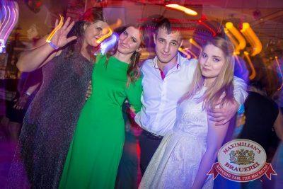 Новогодний Moulin Rouge, 1 января 2016 - Ресторан «Максимилианс» Красноярск - 27