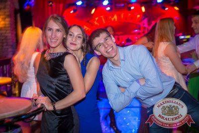 Новогодний Moulin Rouge, 1 января 2016 - Ресторан «Максимилианс» Красноярск - 29