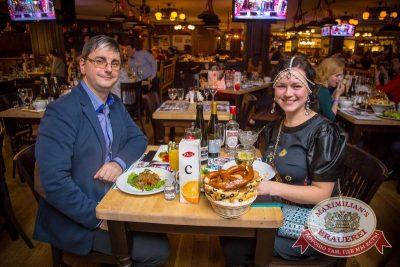 Новогодний Moulin Rouge, 1 января 2016 - Ресторан «Максимилианс» Красноярск - 30
